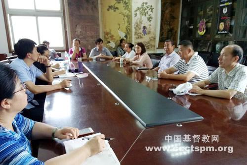 中南神学院暑假工作部署会议召开_神学院-牧师-基督教-工作-湖北省