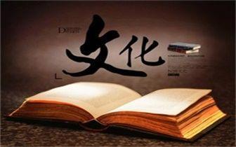 历史回眸:唐代大诗人杜甫死因探究?