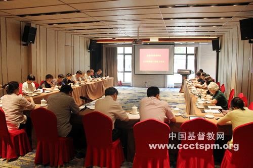 北京市基督教两会举行第二季度主任牧师会议暨爱国主义教育活动_牧师-学习-自己的-基督教-工作