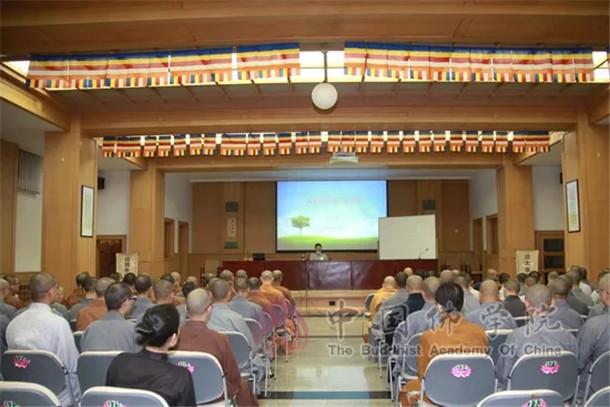张祥龙教授到中国佛学院作《人工智能