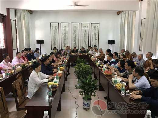 上海市宗教院校教师参访团前往南岳坤