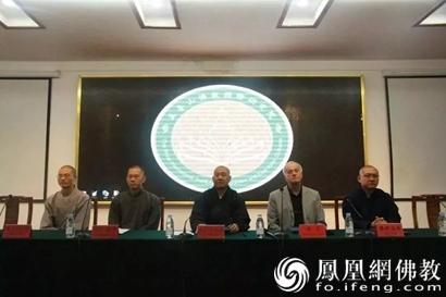 五台山佛学与东亚文化研究院暑期班闭幕_佛教-研究院-闭幕式-竹林-东亚