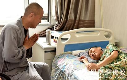 渤海佛化养老院:这里的老人组团前往极乐世界_安养院-念佛-渤海-佛教-老人