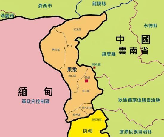 慈禧丢的一块地-说汉语用人民币水电都是中国的_缅甸-果敢-英国-土司-中国 ()