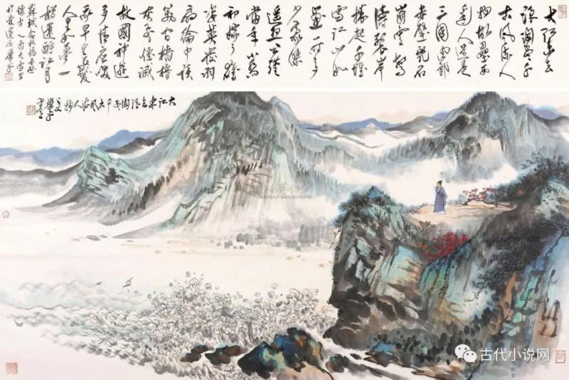 《三国演义》周瑜形象新说:这个周郎不正常_东吴-陪衬-形象-演义-人物