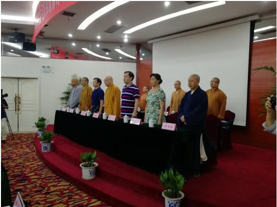 圣辉法师出席常德佛协举办的学习贯彻新修订的《宗教事务条例》培训班_佛教-常德市-培训班-常德-作了