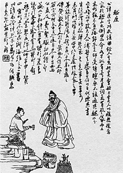 江春入旧年——嵇康与广陵_这是-司马-竹林-扬州-的是