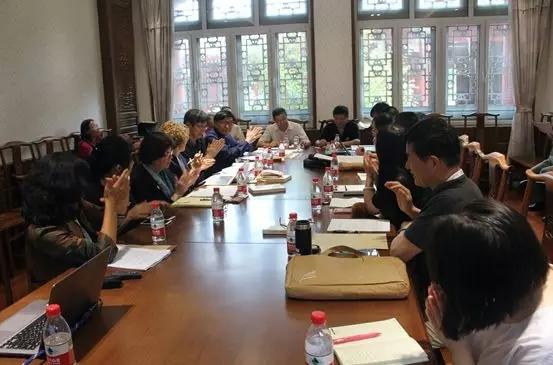 """世界哲学大会特邀会议""""世界宗教对话的哲学反思""""在北京召开_宗教-哲学-世界-中国-教授"""