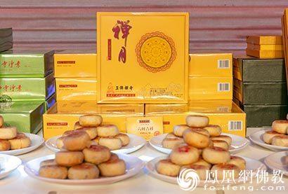 上海玉佛禅寺举行2018年净素月饼品尝会_玉佛-月饼-上海-禅寺-品尝