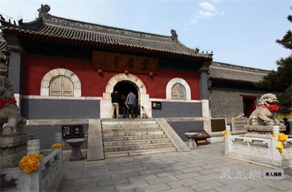 北京计划打造云居寺佛教文化景区等一批文创项目_文化-北京-景区-重点-意见