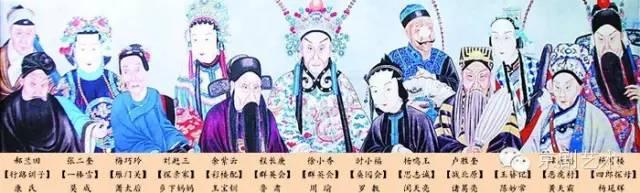 京剧世家梅氏家族:为戏痴迷-史上真实的程蝶衣_梅兰芳-京剧-艺术-演出-旦角