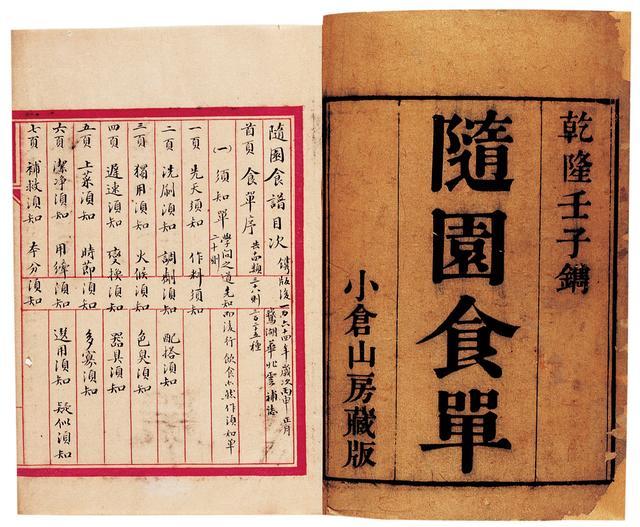 """皇家菜谱:皇帝吃的""""小菜""""和普通百姓有什么不同_小菜-咸菜-皇帝-玉堂-酱园 ()"""