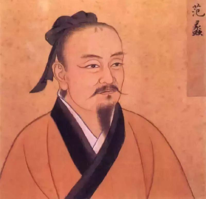上下5000年-此人人生堪称完美_范蠡-勾践-的人-吴王-是一个 ()