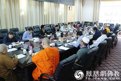 提卡达希出席云南宗教界委员社情民意座谈会 提出六点建议_宗教-云南省-佛教-宗教界-委员