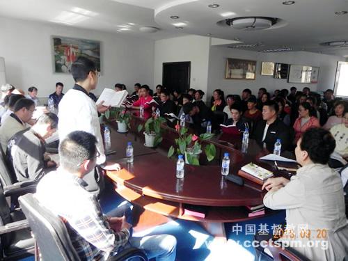 爱国爱教 做光做盐_吉林省-神学-爱国-自己的-自己的-牧师-劝勉
