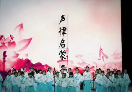 北京趣味国学学习班
