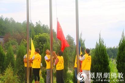 江西修水黄龙禅寺举行升国旗仪式_修水县-爱国-禅寺-修水-江西省