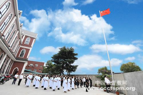 无锡市惠工桥基督教堂举行升国旗仪式_桥基-无锡市-仪式-国歌-桥基-仪式-无锡市