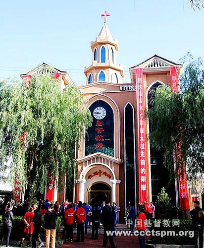 黄龙县基督教堂举行献堂典礼_基督教会-基督教-耶稣-陕西省-耶稣-陕西省-教会