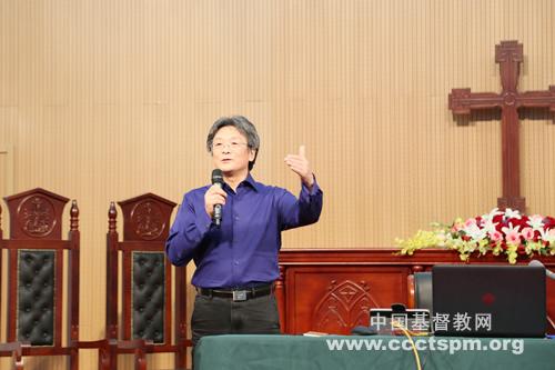 """金陵协和神学院举行""""基督教中国化""""讲座_牧师-金陵-中国化-认同-认同-文化-中国"""