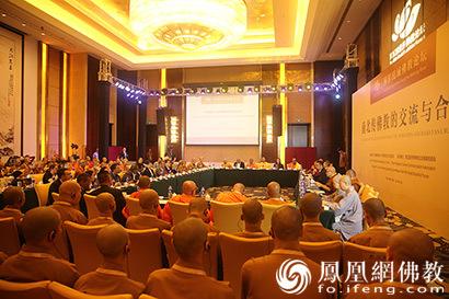 第五届世界佛教论坛分论坛:澜湄流域佛教_佛教-法师-中国佛教-协会-流域