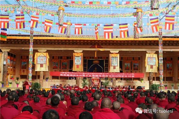 青海省海南州第十五届藏传佛教寺院因明学答辩会圆满闭幕_寺院-青海省-因明-法会-闭幕