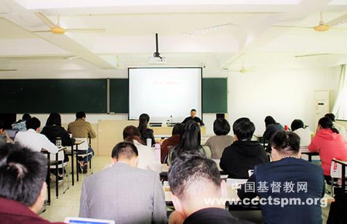 基督与文化_文化-神学院-圣经-神学-圣经-神学-教授 ()