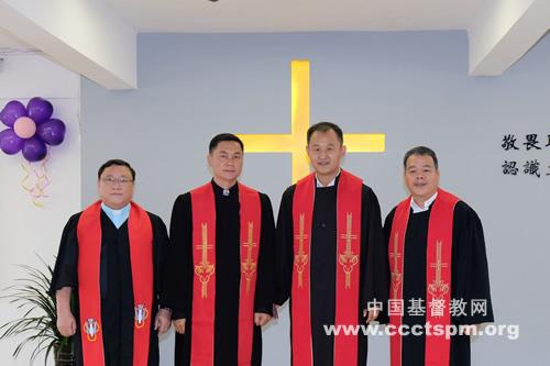 广西基督教协会在藤县太平镇基督教会举行按牧典礼_基督教-广西-藤县-太平-劝勉-太平-藤县