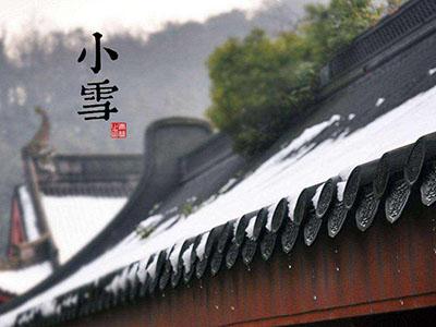 小雪入冬寒未甚 防寒保暖防心病