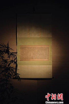 《法宝重光—千年国宝佛经大展》开幕 公开展示20多件国宝佛经_佛经-国宝-敦煌-大展-重光