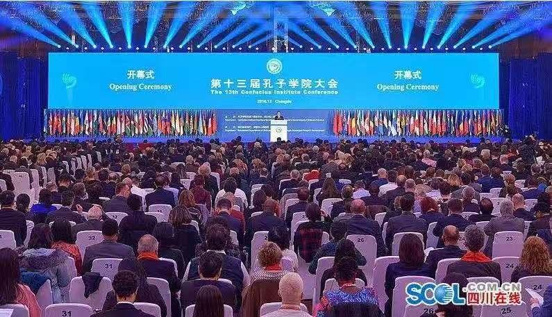 第十三届孔子学院大会:世界各地已有548所孔子学院_孔子-学院-汉语-国家-第十三届 ()