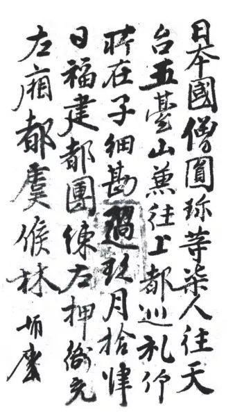 成为诗歌的朝代-唐朝付出的代价_诗歌-进士-唐代-诗人-写作