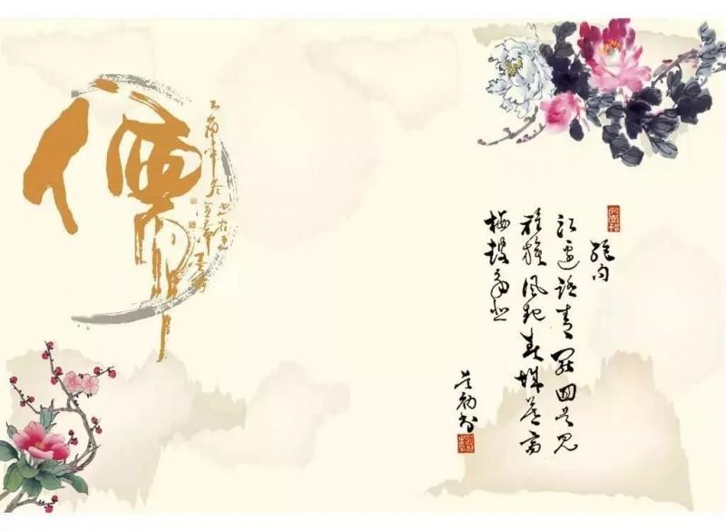 儒家教统:教化-教育与宗教_儒家-孔子-教化-之道-礼教 ()