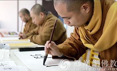 中国佛学院栖霞山分院开始招生_佛学-佛教-分院-中国-南京大学 ()
