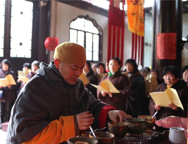 江西青原山净居寺戊戌年腊八节举行大众阅藏祈福法会_大众-大藏经-江西-讽诵-释迦牟尼