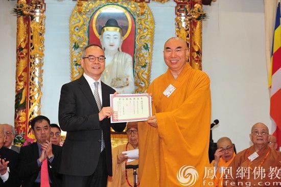 香港佛教联合会举行第六十五届董事顾问就职典礼_佛教-香港-联合会-事务局-联办