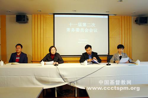 上海市基督教两会召开主席会务会议、常务委员会会议_两会-上海市-会议-牧师-牧师-会议-工作