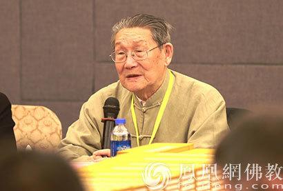 《重修复原洪武南藏》出版座谈会圆满