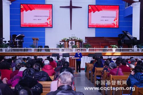 敦化市基督教两会为信徒举办普法学习_基督教-信徒-普法-教堂-教堂-普法-法律法规