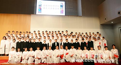 【综合】各神学院校举行受难周纪念活动_协和-金陵-受难-团契-团契-神学院-默想