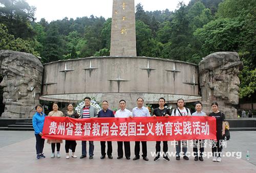 助力新时代,共筑中国梦_基督教-同工-爱国-两会-爱国-两会-牧师