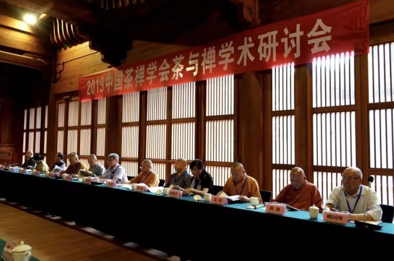"""2019中国茶禅学会""""茶与禅学术研讨会""""在杭州灵隐寺举行_茶文化-灵隐寺-法师-佛教-文化"""