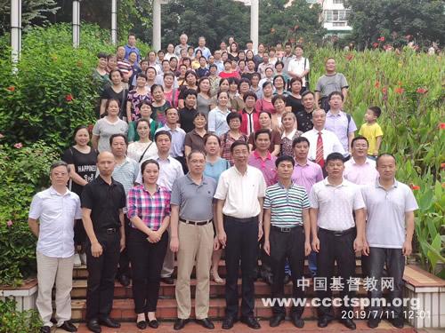 三明市基督教举办第十八期教牧同工退修会_爱国-牧师-同工-运动-同工-神学院-运动