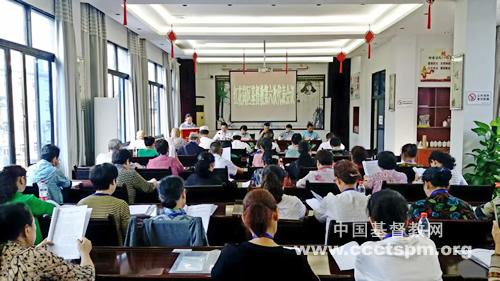 遵义市红花岗区基督教三自爱国运动委员会召开第六次代表会议_爱国-遵义市-花岗-委员会-委员会-运动-遵义市