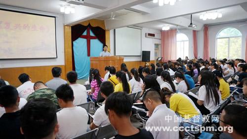 新学期,新起点,新追求,新发展_教会-新学期-陕西-泾阳-泾阳-老师