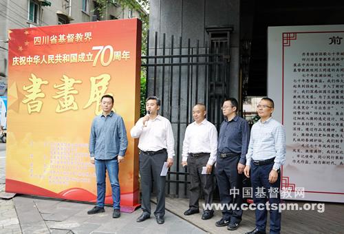 助力新时代,共筑中国梦_牧师-中国-爱国-新中国成立-新中国成立-中国-基督徒