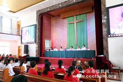 规范教学 培养新时代传道人_基督教-爱国-牧师-传道-牧师-传道-学习