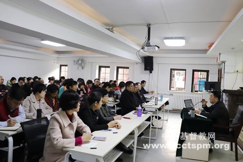 """天津市基督教两会举办""""国际形势与宗教和顺""""专题培训_天津市-和顺-天津-宗教-天津-培训班-教会"""