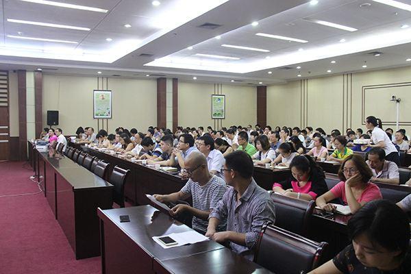 电子政务暨政府信息公开业务培训会议