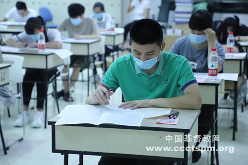 浙江神学院举行2020年招生入学考试_神学-专科-考试-浙江-神学院-考生